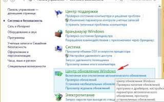 Как в Windows 10 удалить из системного трея пустые ярлыки программ