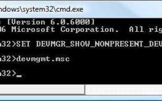 Как полностью удалить драйвера из системы Windows 7