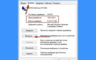 YouTube глючит и лагает в Yandex браузере: причины и способы устранения неисправности