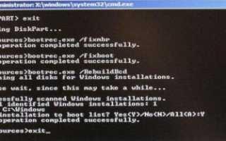 Как исправить ошибку, если компьютер запущен некорректно