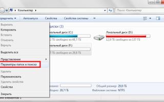 Исправляем проблему, когда проводник не отвечает в операционной системе Windows 7