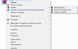 Как установить шрифты в Windows 7: два способа с пошаговой инструкцией