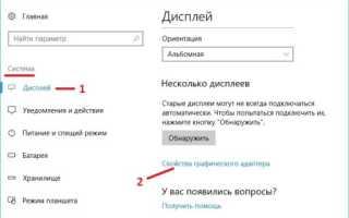 Как узнать свою видеокарту на Windows 10: простые способы