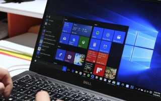 Как создать образ Windows 10