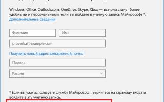 Как сменить или удалить администратора в Windows 10