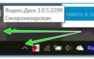 Как создать «Диск Яндекс» для фотографий? Как создать «Яндекс.Диск» на компьютере?