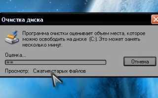 SoftwareDistribution: Что это за папка Windows 7, 10, можно ли ее удалить?