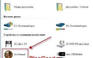 Создание файла автозапуска компакт диска