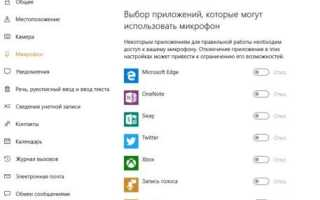 Usocoreworker.exe — что это за процесс Windows 10, почему грузит процессор, как отключить