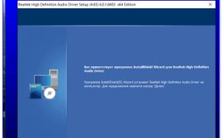 Решение проблемы — нет звука на компьютере с Windows 10