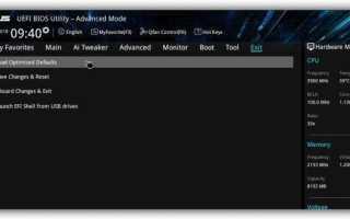 Как на компьютере или ноутбуке выполнить сброс заводских настроек BIOS?