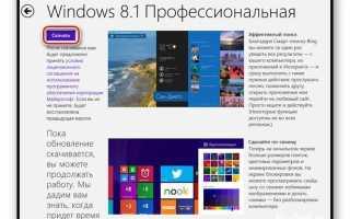 Бесплатное обновление до Windows 10 по-прежнему работает для пользователей Windows 7 и Windows 8.1