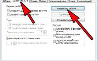 Простым языком о том, как работает сжатие файлов