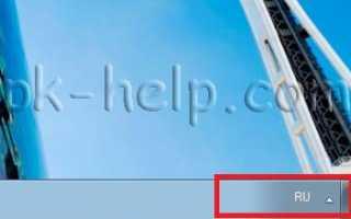 Пропали часы с панели задач Windows 7