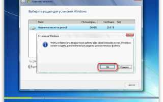 Невозможно установить Windows на диск 0 раздел 1. Как исправить.