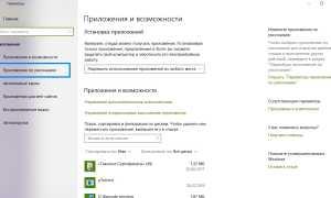 Как настроить программы для открытия файлов по умолчанию в Windows 10