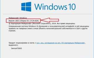 Этот графический драйвер не совместим с данной версией Windows — как исправить ошибку