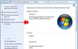 Как убрать второй Windows 7 из загрузки (подойдет и для Windows 8)