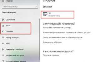 Как отключить обновления в windows 7 полностью и навсегда