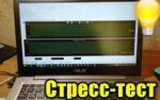 Сколько ядер в компьютере или ноутбуке (2 способа просмотра)