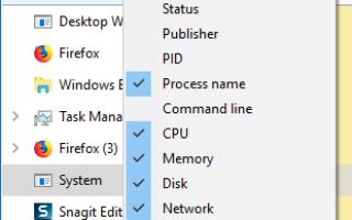 Диспетчер задач Windows не отображается полностью, как исправить проблему.