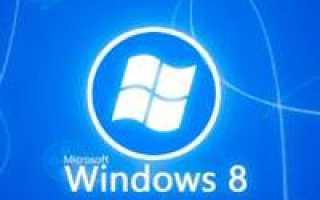 Все способы запуска и восстановления языковой панели в Windows 8
