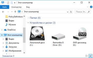 Как разделить диск с установленной системой Windows без потери данных