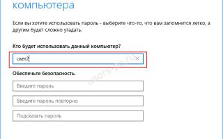 Добавить нового пользователя windows 10 или windows 7, 8, 8.1