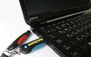 Запуск загрузочной флешки через BIOS на ноутбуках Acer