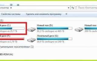 Код ошибки 0x80070002 в Windows 10, 7, 8. Как исправить.