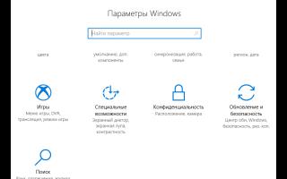 Зависает «Проводник» в Windows 7: причины, способы устранения неполадки