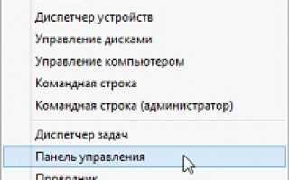 Как включить веб-камеру на ноутбуке с Windows 10 и что делать, если она не работает