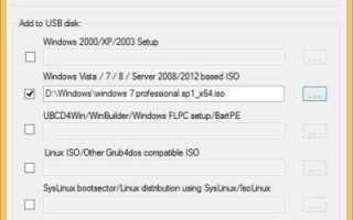 Сколько места занимает Windows 7 после установки и обновлений
