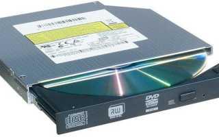 Не работает дисковод на ноутбуке: инструкция по решению проблемы