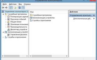 Как открыть окно «Выполнить» на Windows 7 и 8?