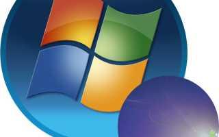 Изменение фонового изображения на экране входа в систему в Windows 7