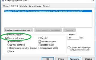 Как сбросить и восстановить до заводских настроек Windows 10