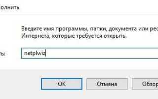 Как изменить учетную запись «Майкрософт» на компьютере и телефоне