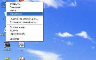 Как можно восстановить операционную смстему Windows 7? Лицензионный установочный диск потерял