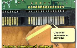 Что делать, если жесткий диск не отображается, причины, ремонт