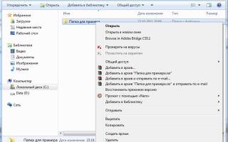 Как поменять иконки у определенных типов файлов?