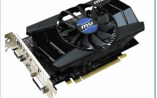 Для чего нужна видеокарта, устройство видеокарты компьютера на примере старушки GeForce 9600 GT