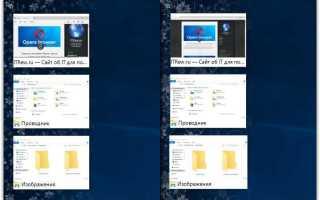 Гаджеты для рабочего стола windows 10 – руководство по установке и настройке