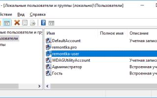 Как шестью способами получить права администратора в Windows 10