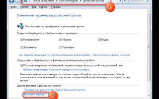 Создание и настройка DLNA сервера (домашний медиа-сервер) для Windows 10