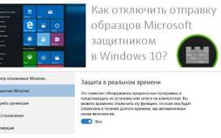 Нужен ли защитник Windows 7: отзывы пользователей. Как включить и отключить защитник Windows 7