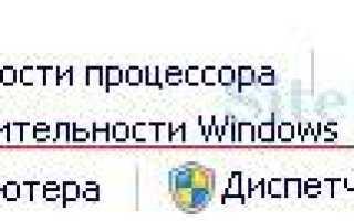 Как ускорить Windows 7 — чистка системы, настройка, софт для оптимизации