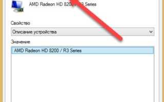 Включить тестовый режим windows 10. Включение и выключение тестового режима Windows