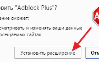 В Яндекс Браузере вылезает реклама и открываются сайты как убрать?