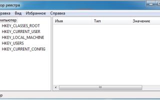 Очистка компьютера и Windows, а именно реестра, кеша и пр — CCleaner